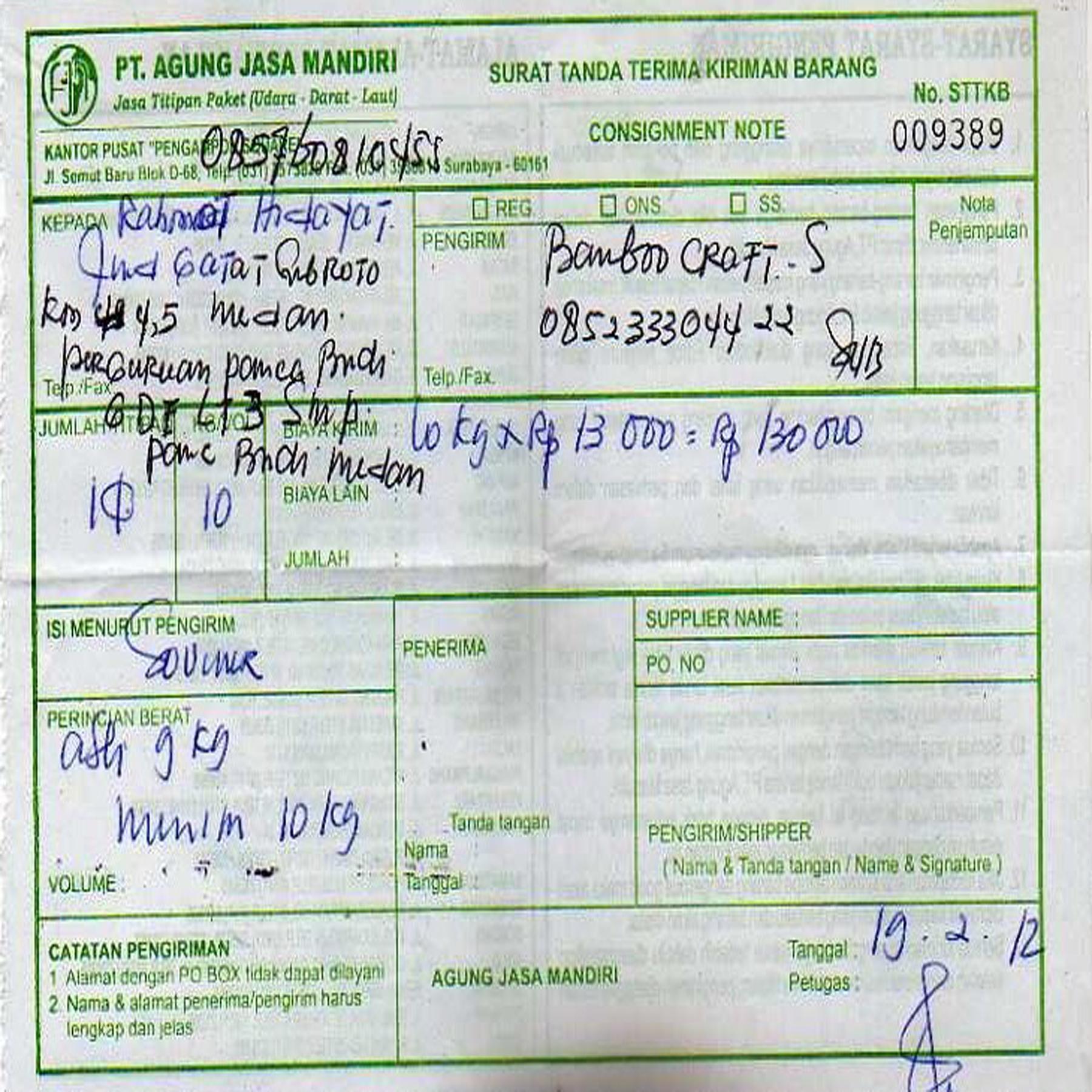 Image Result For Pulsa Murah Di Tegal Selatan